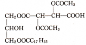 DATEM chemical structure