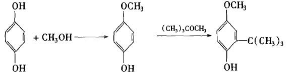 Butylated hydroxyanisole bha manufacturing process